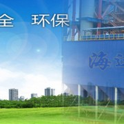 江苏海达环境工程有限公司
