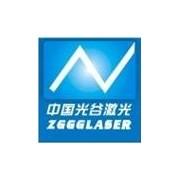 武汉中光谷激光设备有限公司