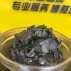 合成二硫化钼黄油 高温润滑脂
