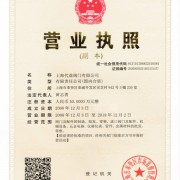 上海代益阀门有限公司